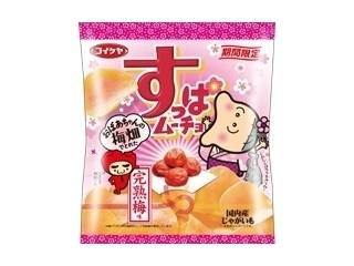 コイケヤ すっぱムーチョチップス 完熟梅味 袋50g