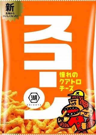 コイケヤ スコーン 憧れのクアトロチーズ 袋75g
