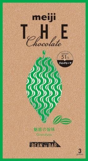明治 ザ・チョコレート 魅惑の旨味ジャンドゥーヤ 箱50g