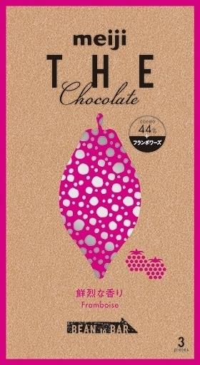 明治 ザ・チョコレート 鮮烈な香りフランボワーズ 箱50g