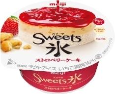 明治 Sweets氷 ストロベリーケーキ