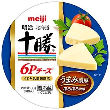 明治 北海道十勝 6Pチーズ