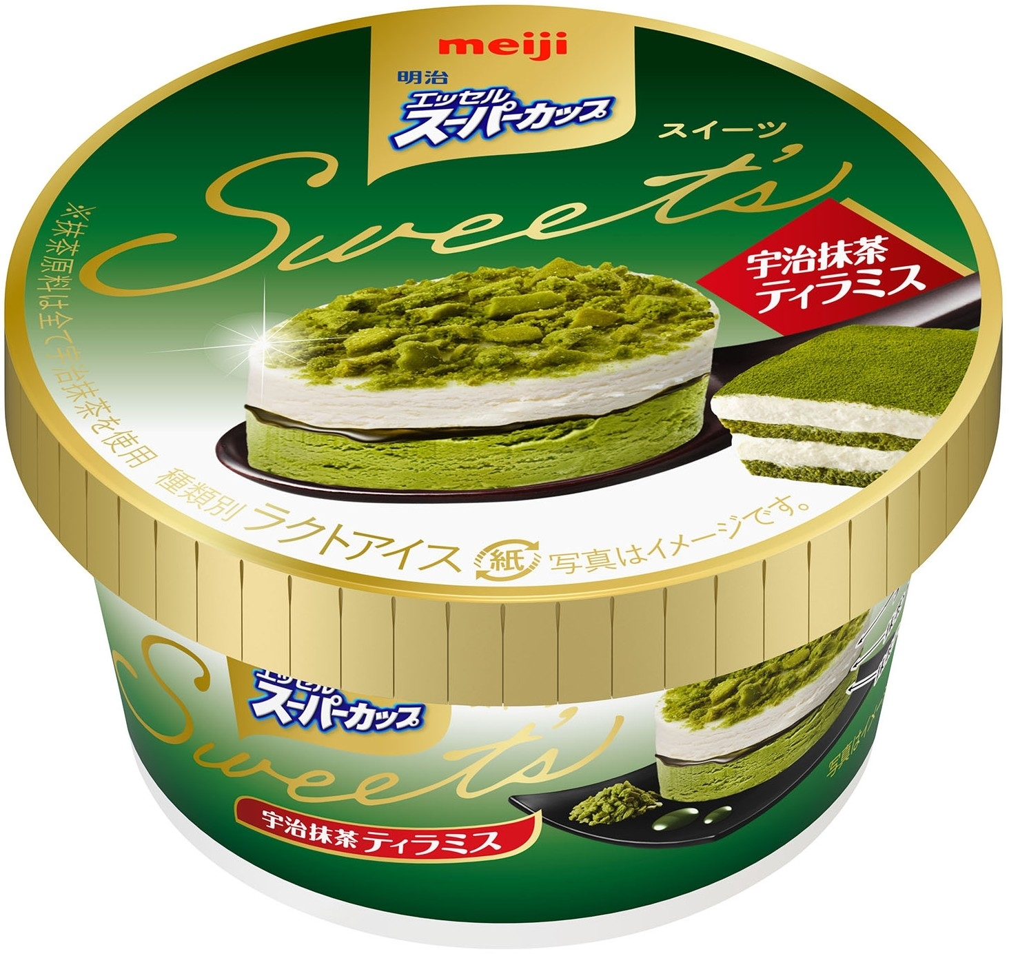 明治 エッセル スーパーカップ Sweet's 宇治抹茶ティラミス カップ172ml