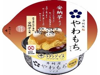 井村屋 やわもちアイス 安納芋カップ カップ140ml