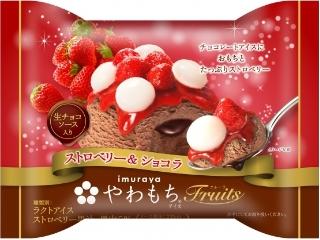 井村屋 やわもちアイス Fruits ストロベリー&ショコラ 袋100ml