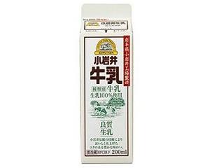小岩井 牛乳
