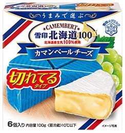 雪印メグミルク 北海道100 カマンベールチーズ 切れてるタイプ