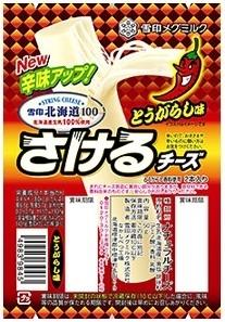 雪印メグミルク 北海道100 さけるチーズ とうがらし味