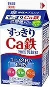 雪印メグミルク すっきりCa鉄
