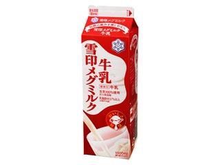 雪印メグミルク 雪印メグミルク牛乳