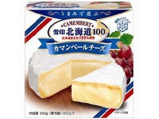 高評価】雪印 北海道100 カマン...