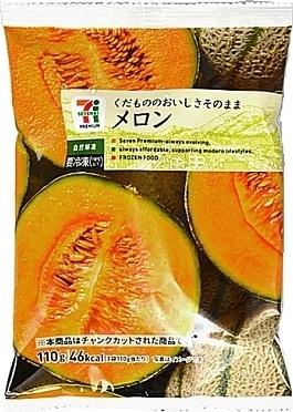 冷凍 果物1位:セブンプレミアム『メロン』