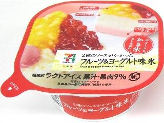 セブンプレミアム フルーツ&ヨーグルト味氷