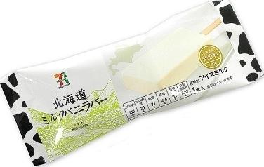 セブンプレミアム 北海道ミルクバニラバー 袋73ml