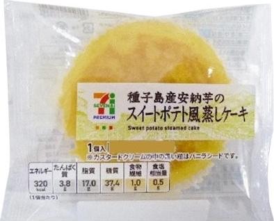 セブンプレミアム 種子島産安納芋のスイートポテト風蒸しケーキ 袋1個