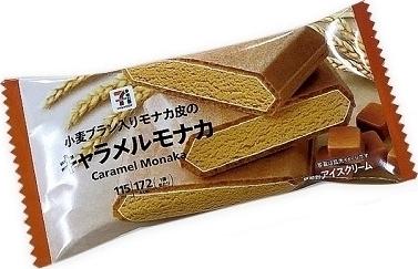 セブンプレミアム 麦ブラン入りモナカ皮のキャラメルモナカ 袋115ml