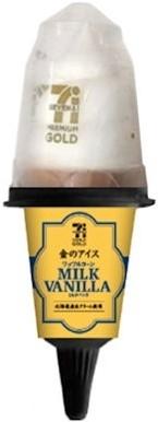 セブンプレミアムゴールド 金のアイス ワッフルコーン ミルクバニラ 180ml