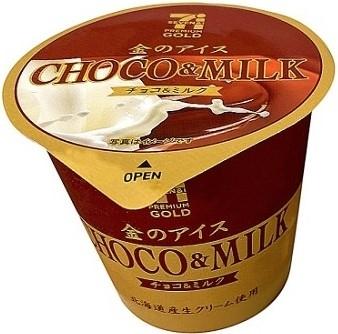 セブンプレミアムゴールド 金のアイス チョコ&ミルク カップ130ml