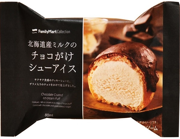 ファミリーマート FamilyMart collection 北海道産ミルクのチョコがけシューアイス