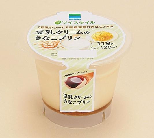 ファミリーマート「ソイスタイル 豆乳クリームのきなこプリン」