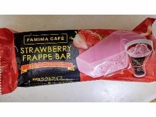 ファミリーマート FAMIMA CAFE ストロベリーフラッペバー