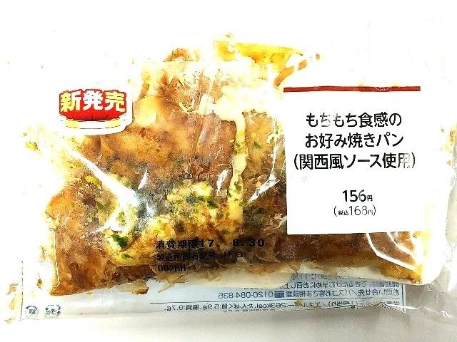 「お好み焼きパン ファミマ」の画像検索結果