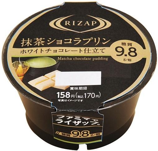 ファミリーマート RIZAP 抹茶ショコラプリン