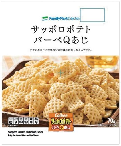 Image of サッポロポテト バーベQあじ