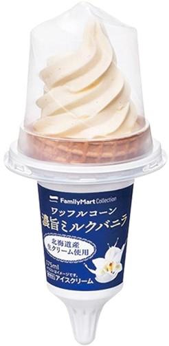 ファミリーマート FamilyMart collection ワッフルコーン濃旨ミルクバニラ