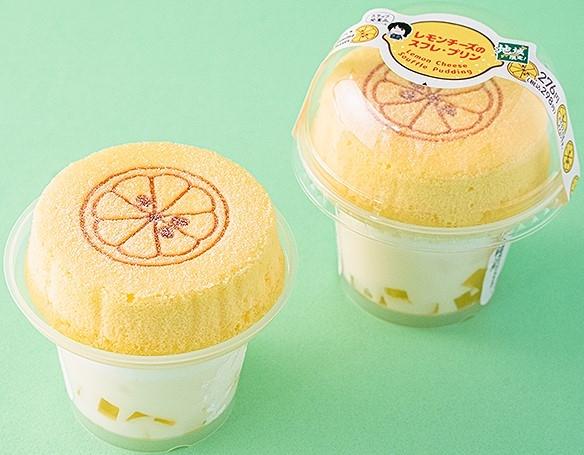 ファミリーマート レモンチーズのスフレ・プリン