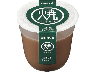 オハヨー 焼スイーツ とろけるチョコレート カップ100g