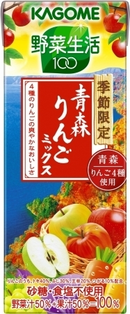 カゴメ 野菜生活100 青森りんごミックス