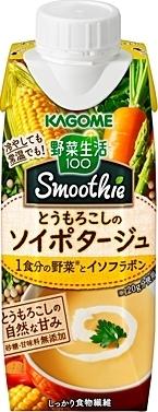 カゴメ 野菜生活100 Smoothie とうもろこしのソイポタージュ