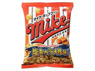 高評価】フリトレー マイク・ポ...