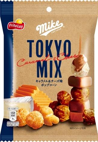 フリトレー マイク・ポップコーン トーキョーミックス キャラメル&チーズ味 袋30g