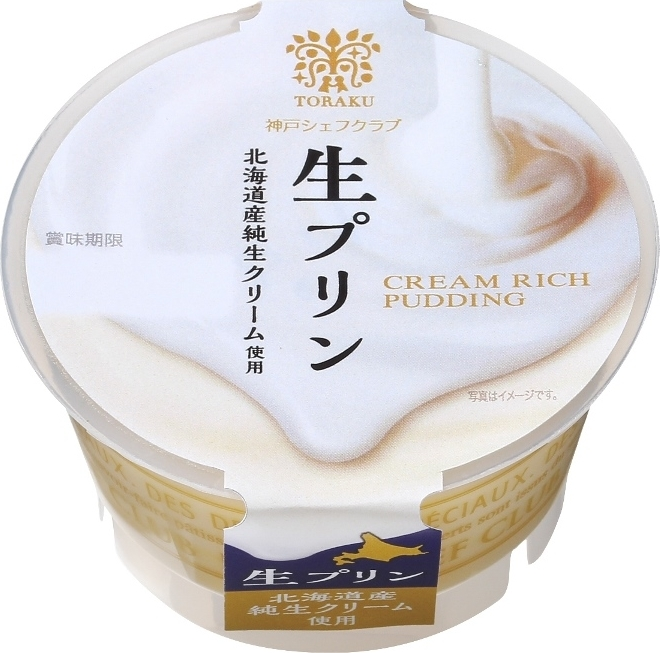 トーラク 神戸シェフクラブ 生プリン 北海道産純生クリーム