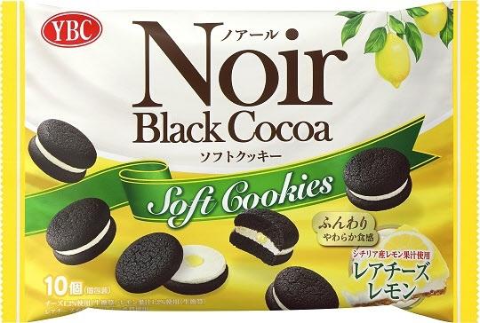 YBC ノアールソフトクッキー レアチーズレモン 袋10個