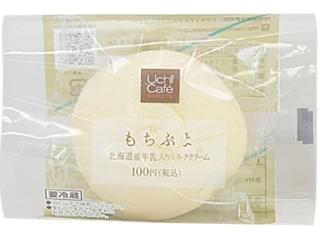 ローソン もちぷよ 北海道産牛乳入りミルククリーム
