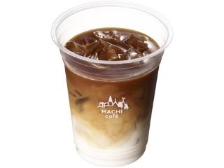 ローソン MACHI cafe' アイスカフェラテ