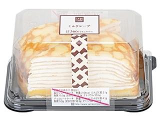 ローソン Uchi Cafe' SWEETS ミルクレープ 2個入