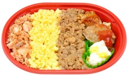ローソン ミニ三色弁当 もち麦入りご飯