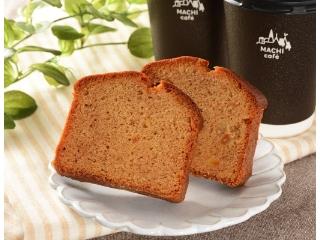 ローソン シナモン香るパン・デピス~全粒粉入り~ 1個