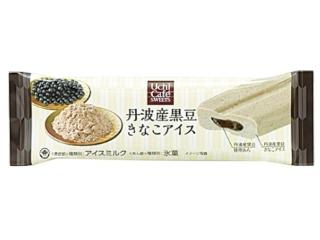 ローソン Uchi Cafe' SWEETS 丹波産黒豆きなこアイス