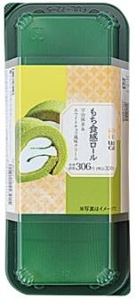 ローソン Uchi Cafe' SWEETS もち食感ロール 宇治抹茶&ホワイトチョコ風味クリーム