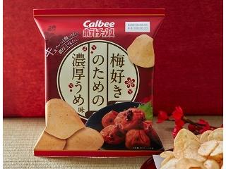 ローソン カルビー ポテトチップス 梅好きのための濃厚うめ味 65g【ローソン限定商品】