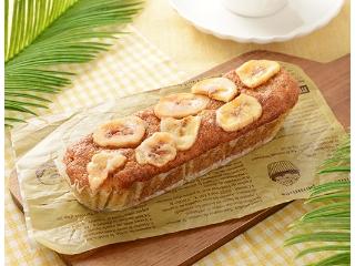 ローソン 塩バナナケーキ