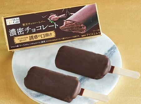 ローソン Uchi Cafe' SWEETS 贅沢チョコバー濃密チョコレート
