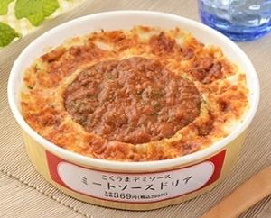 Image of https://img1.esimg.jp/image/food/00/01/24/2030367_original.jpg