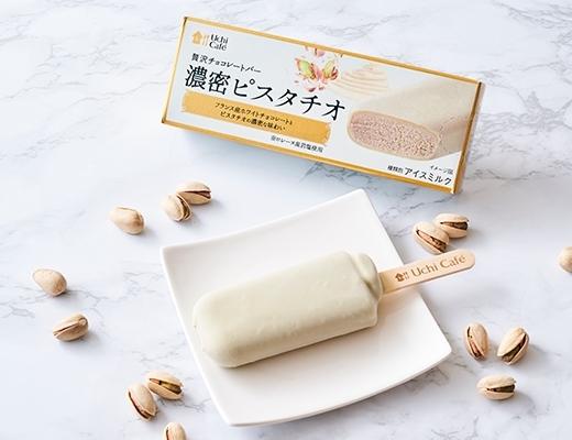 ローソン Uchi Cafe' SWEETS 贅沢チョコレートバー 濃密ピスタチオ 70ml