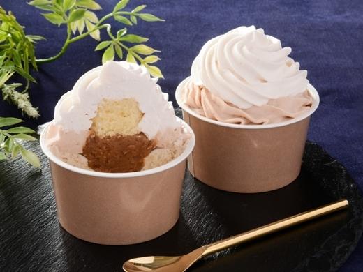 ローソン Uchi Cafe' SWEETS Specialite 栗満ちモンブラン